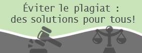 bouton-eviter-plagiat